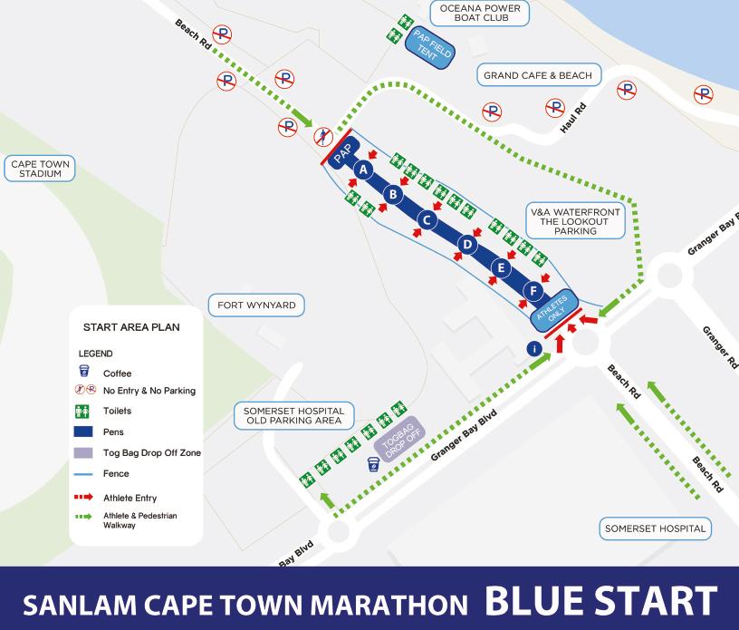 Стартовая зона марафона в Кейптауне