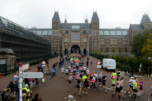 Рейксмузеум (Rijksmuseum)