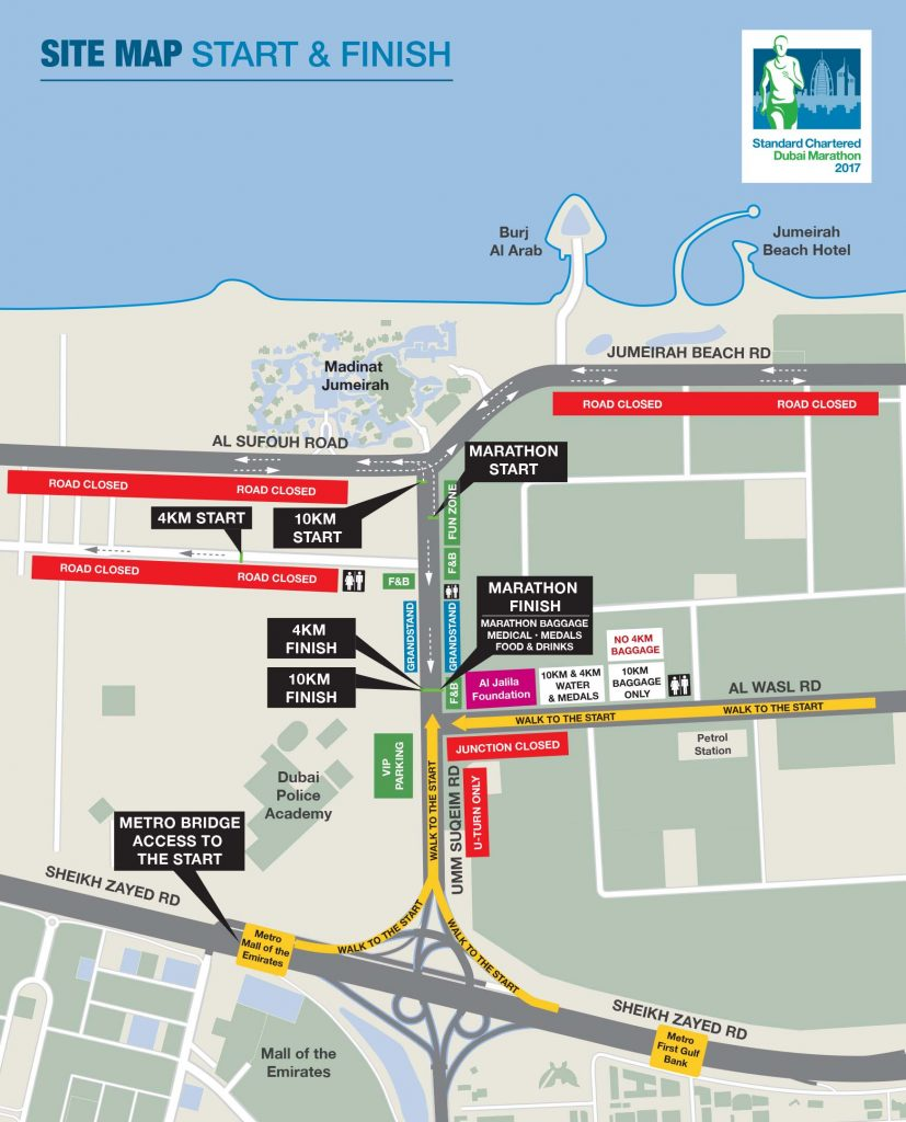 Зона старта/финиша марафона в Дубае