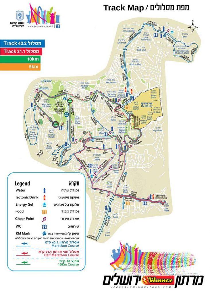Маршруты забегов в рамках марафона в Иерусалиме 2018