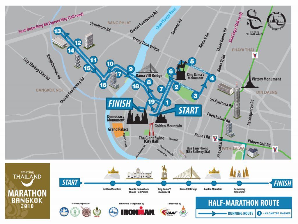 Трасса полумарафона в рамках Amazing Thailand Marathon Bangkok 2018