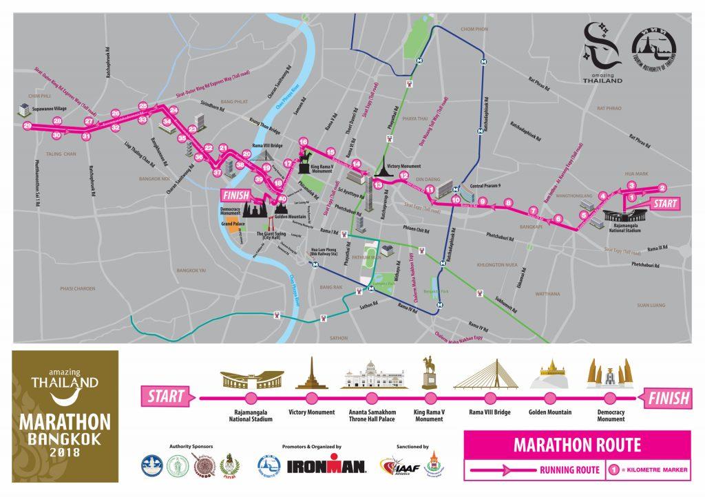 Трасса марафона Amazing Thailand Marathon Bangkok 2018
