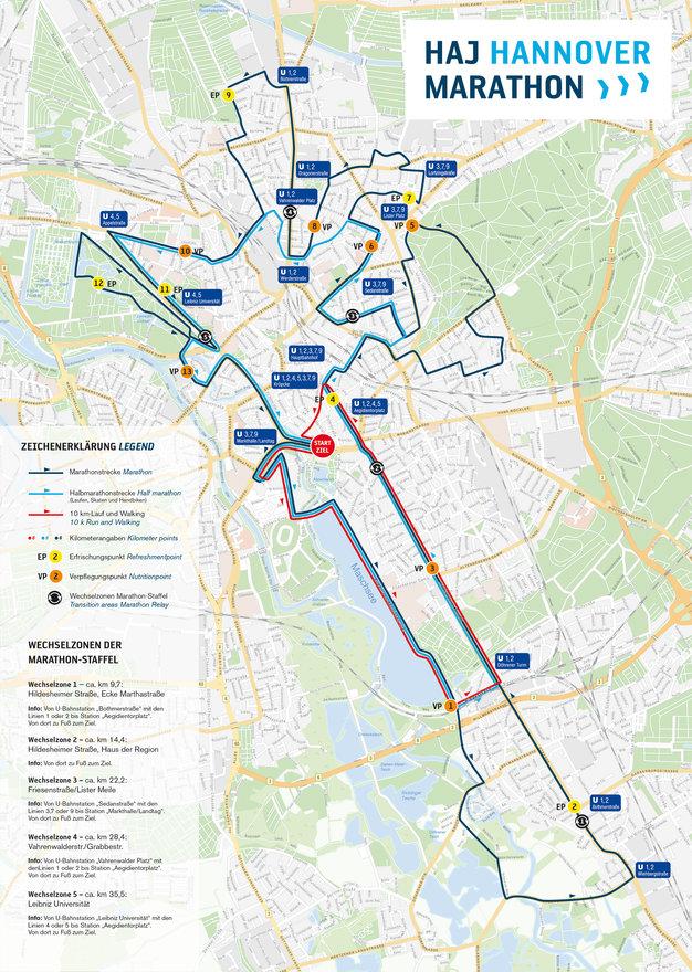 Трассы забегов на марафон, полумарафон и другие забеги и заезда марафона в Ганновере 2018