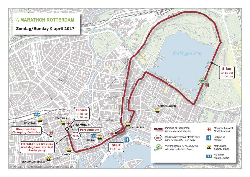 Трасса забега на дистанцию 10,55 км в Роттердаме частично совпадает с марафонской
