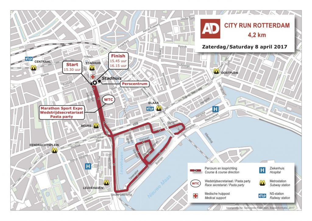 Трасса забега на 4,2 км в субботу делит старт и финиш с марафонской дистанцией в Роттердаме