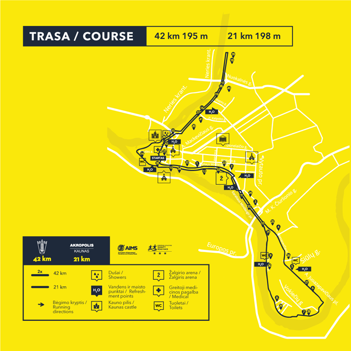 Трасса марафона и полумарафона в Каунасе 2017