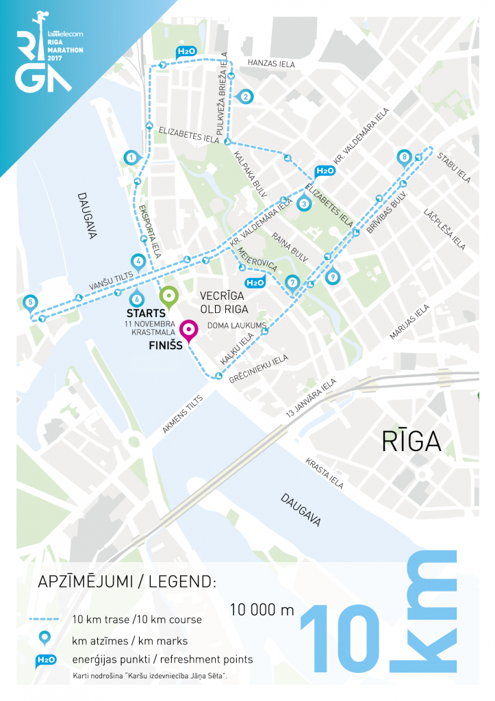 Маршрут забега на 10 км в Риге 2017