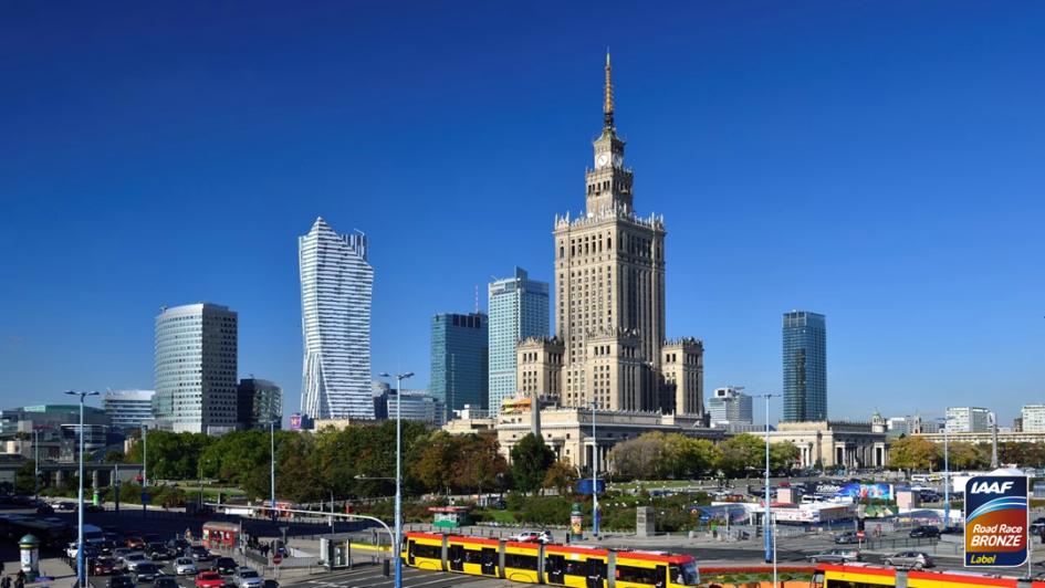 Варшавский марафон 2018