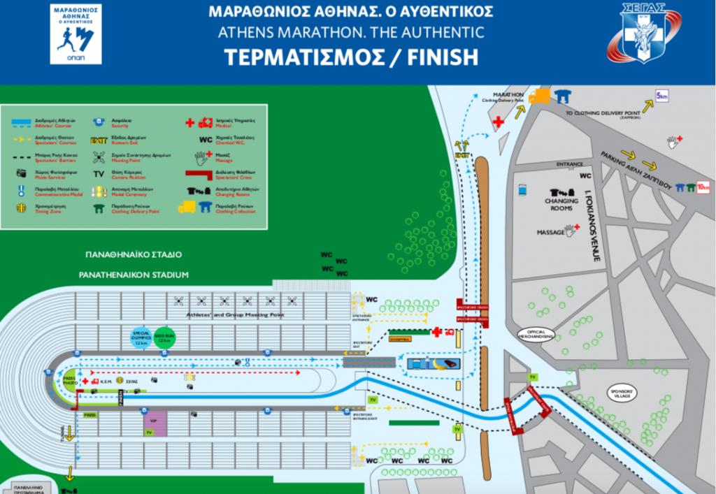 """Зона финиша Афинского марафона 2018 и других забегов на стадионе """"Панатинаикос"""" в Афинах"""