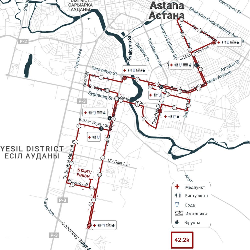 Маршрут марафона в Астане 2018 (Astana Marathon)