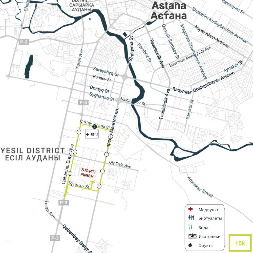 Маршрут забега на 10 км в рамках марафона в Астане 2018 (Astana Marathon)