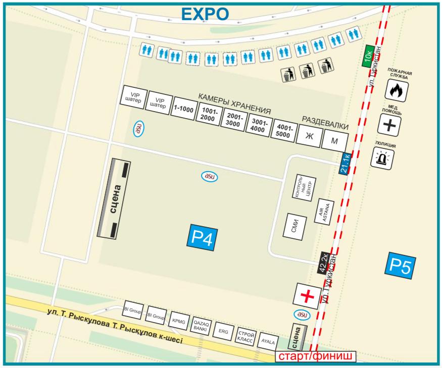 Зона старта-финиша забегов в рамках марафона в Астане 2018 (Astana Marathon)