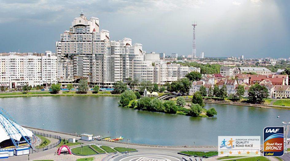 Минский полумарафон Minsk half Marathon 2018