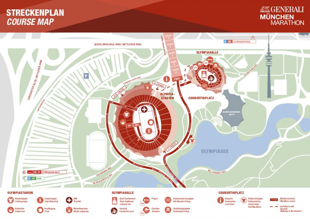 План зон старта и финиша Мюнхенского марафона (Generali Munich Marathon) 2018
