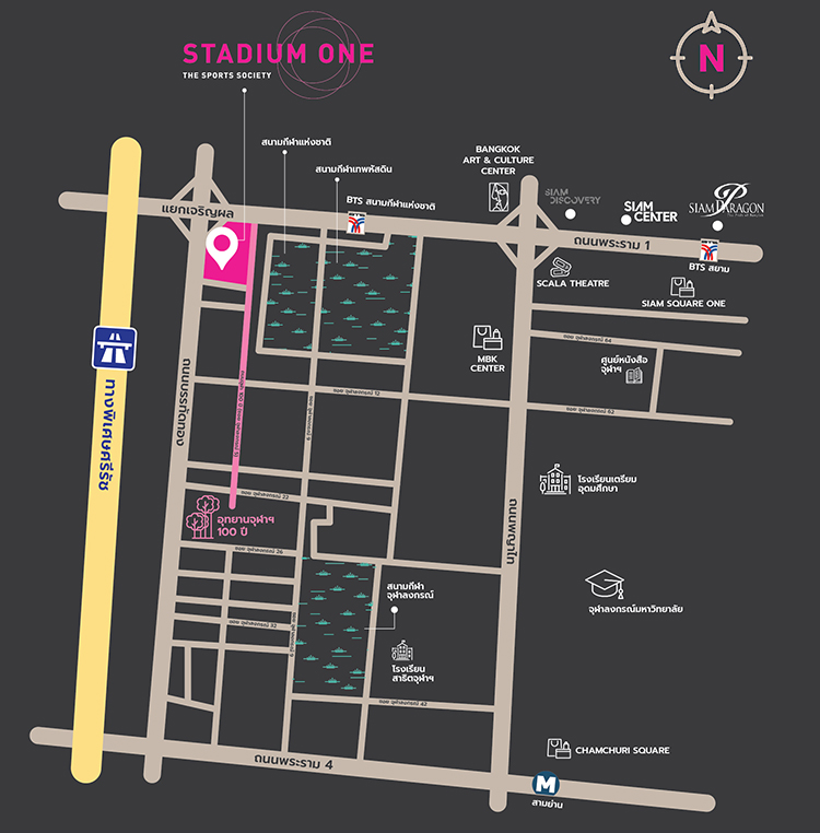 Stadium One --- ЭКСПО Бангкокского марафона (BDMS Bangkok Marathon) 2018