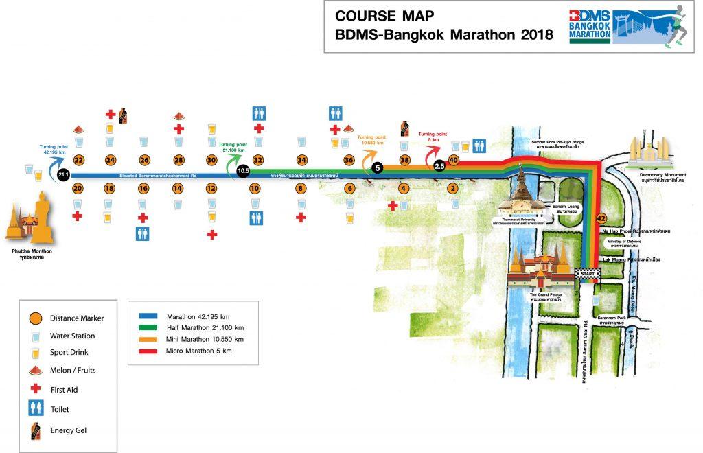 Трасса Бангкокского марафона (BDMS Bangkok Marathon) 2018 и других забегов