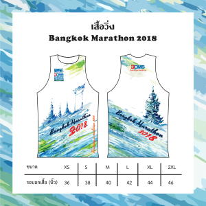 Памятная майка-синглет Бангкокского марафона 2018 (BDMS Bangkok Marathon)