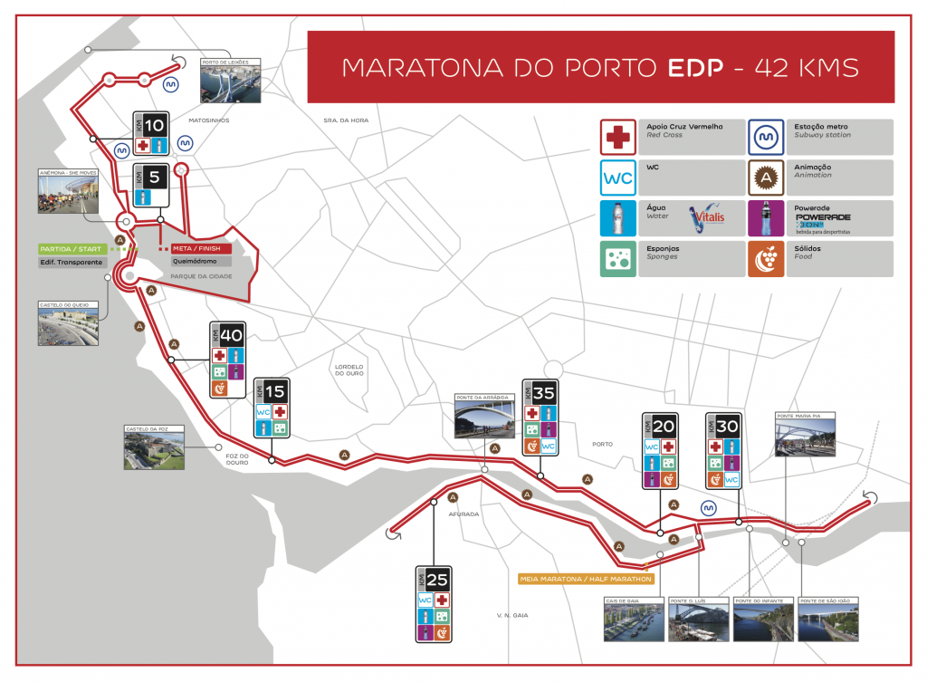 Трасса марафона в Порту (EDP Porto Marathon) 2018