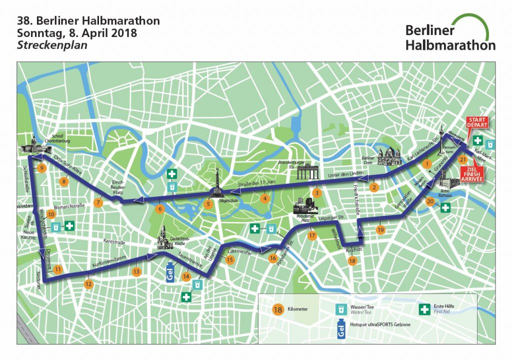 Трасса Берлинского полумарафона (Generali Berliner Halbmarathon) 2018