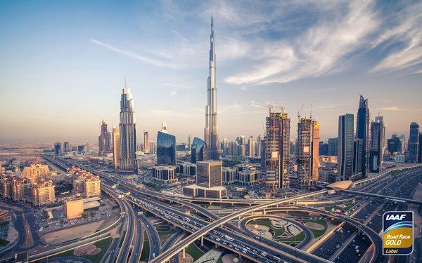 Дубайский марафон (Standard Chartered Dubai Marathon) 2019