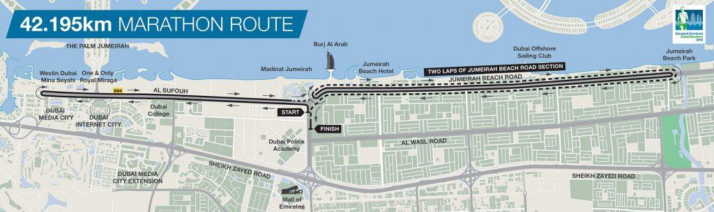 Трасса Дубайского марафона (Standard Chartered Dubai Marathon) 2019