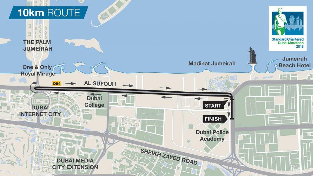 Трасса забега на 10 км (Standard Chartered Dubai Marathon) 2019