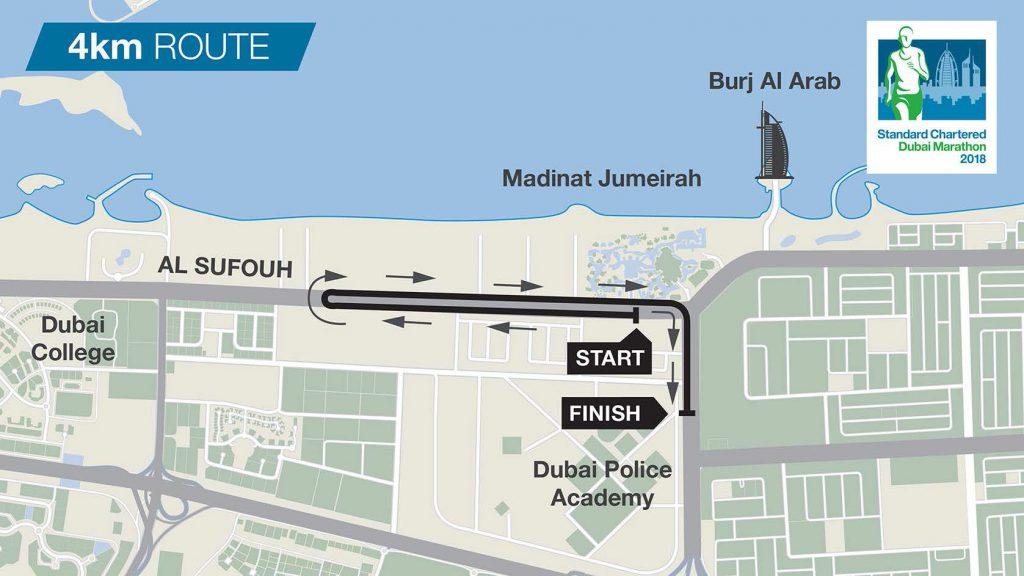 Трасса забега на 4 км (Standard Chartered Dubai Marathon) 2019