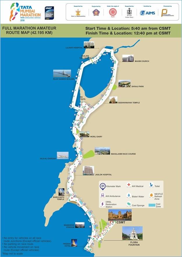 Трасса Мумбайского марафона 2018 (Tata Mumbai Marathon)