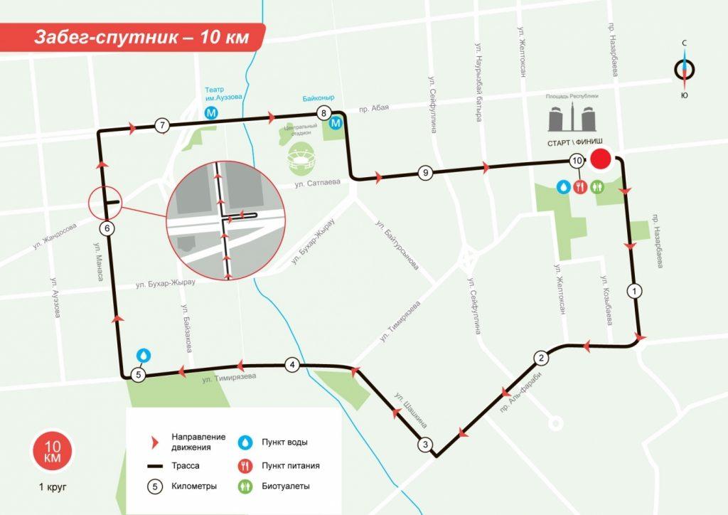 Трасса забега на 10 км в рамках Алматинского марафона (Алматы Марафоны) 2019