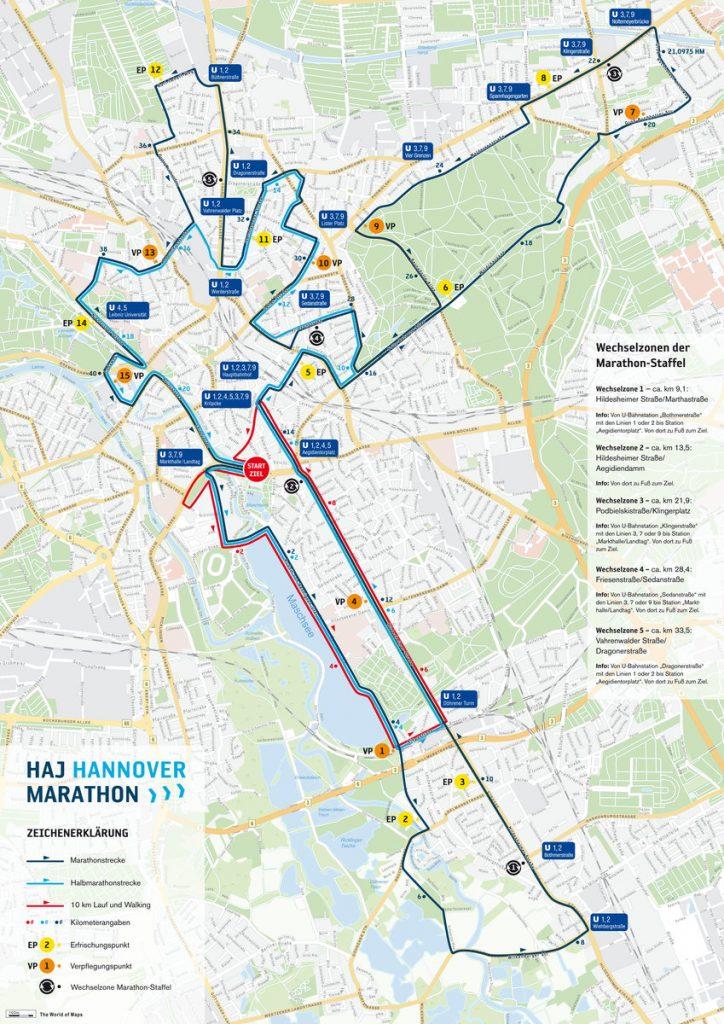 Трасса Ганноверского марафона и полумарафона (HAJ Hannover Marathon) 2018