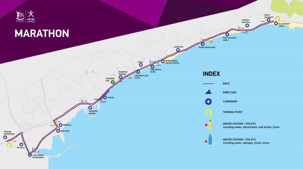 Трасса Лимасольского марафона (OPAP Limassol Marathon GSO) 2019