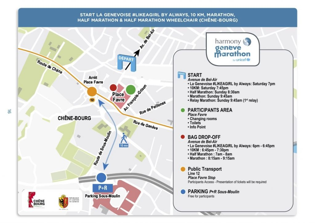 План зоны старта Женевского марафона (Harmony Genève Marathon for Unicef) 2018