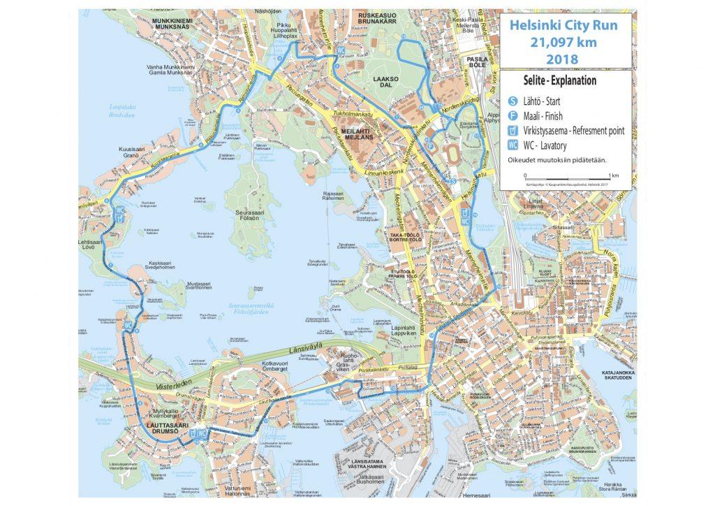 Трасса Хельсинского полумарафона (Helsinki City Run puolimarathon) 2018