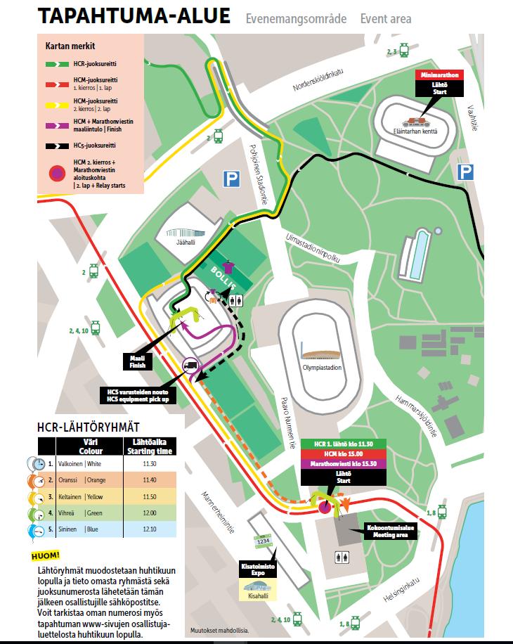 Стартовая зона Хельсинского марафона (Sportyfeel Helsinki City Marathon) и полумарафона (Helsinki City Run puolimarathon) 2018