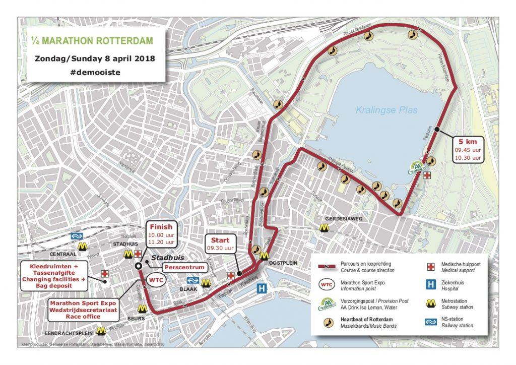 Трасса забега на 10,55 км в рамках Роттердамского марафона (NN Marathon Rotterdam) 2018
