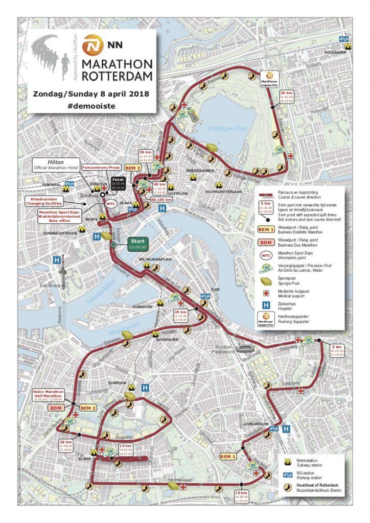 Трасса Роттердамского марафона (NN Marathon Rotterdam) 2018