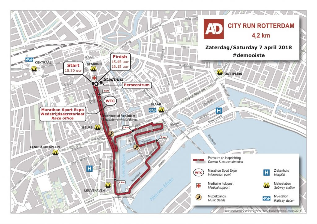 Трасса забега на 4,2 км в рамках Роттердамского марафона (NN Marathon Rotterdam) 2018