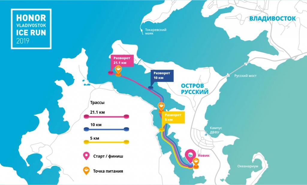 Трасса Владивостокского ледового полумарафона (Honor Vladivostok Ice Run) 2019