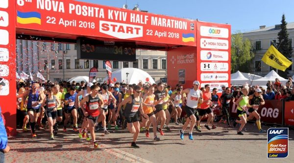 Киевский полумарафон (Nova Poshta Kyiv Half Marathon) 2019