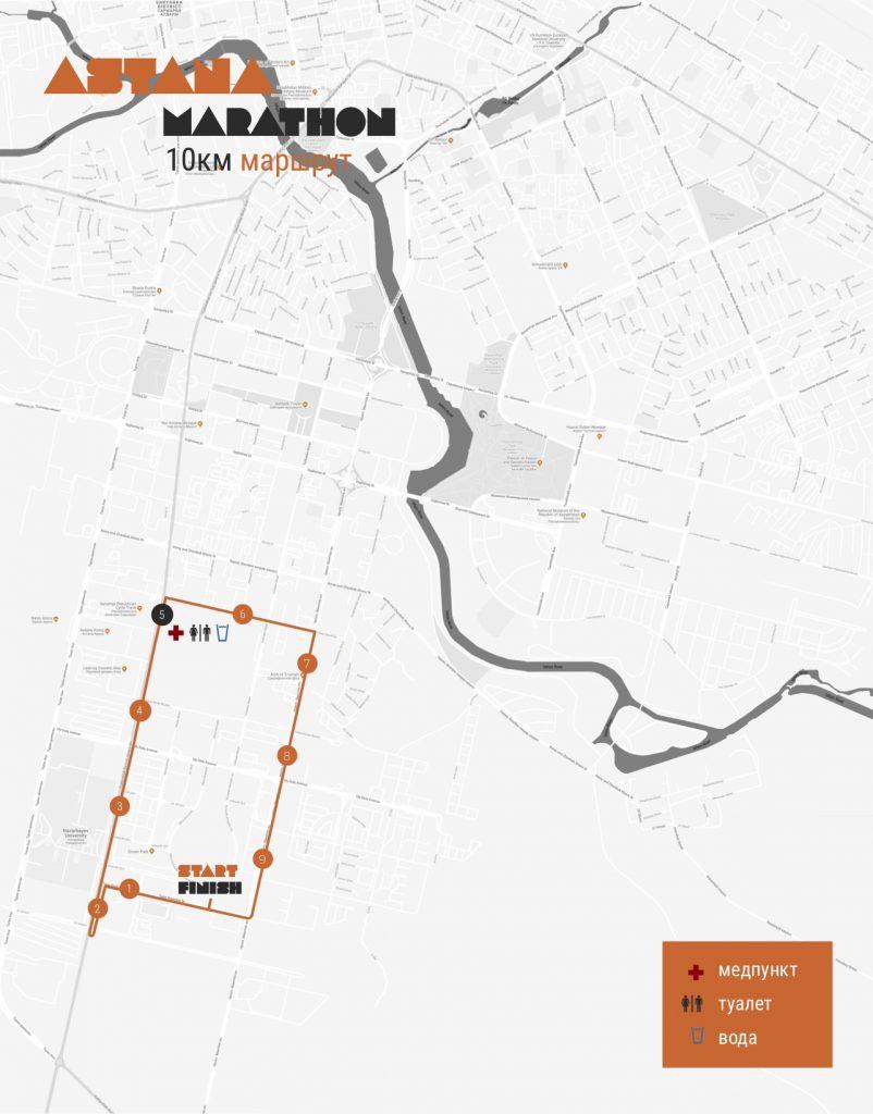 Трасса забега на 10 км в рамках Астанинского марафона (Астана Марафон, Astana Marathon) 2019