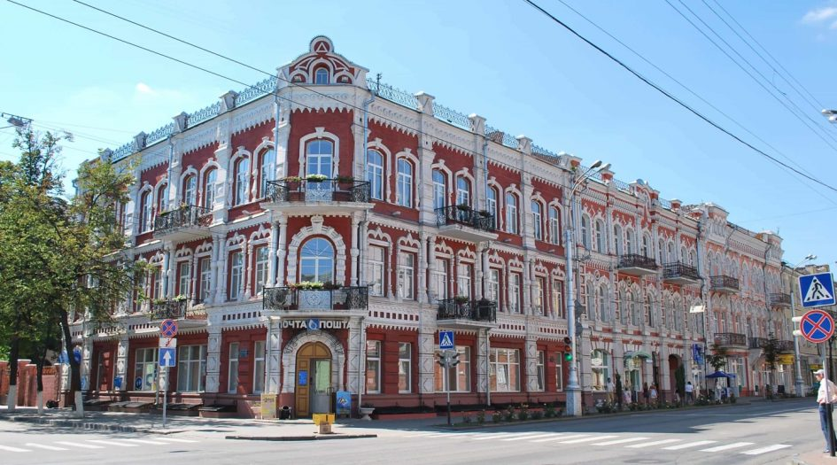Гомельский марафон и полумарафон (Белоруснефть-Экомарафон) 2019