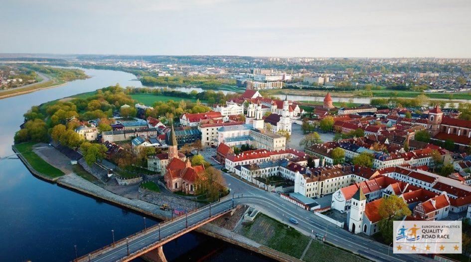 Каунасский марафон и полумарафон (Citadele Kauno Maratonas) 2019