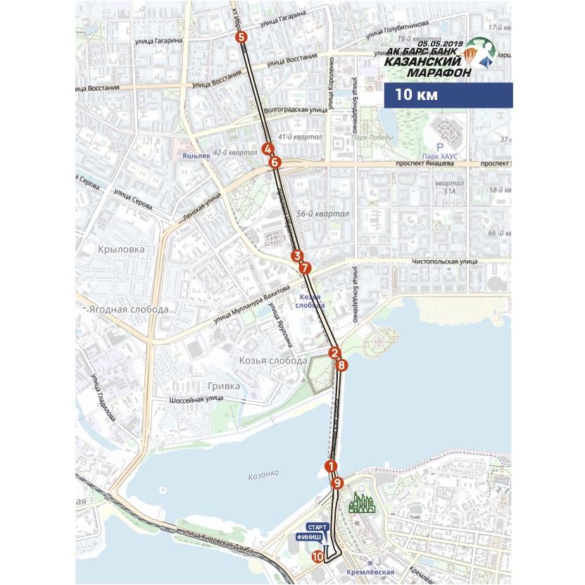 Трасса забега на 10 км в рамках Казанского марафона (АК БАРС Банк Казанский марафон) 2019