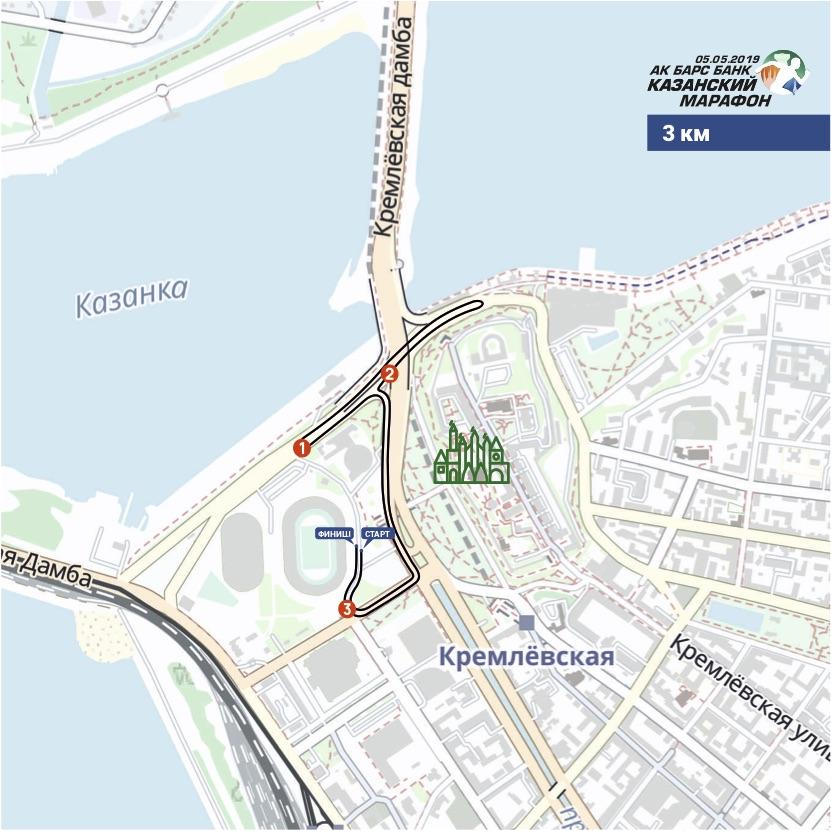 Трасса забега на 3 км в рамках Казанского марафона (АК БАРС Банк Казанский марафон) 2019