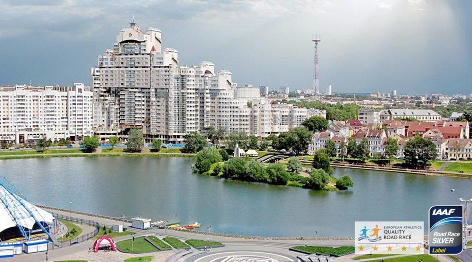 Минский полумарафон Minsk half Marathon