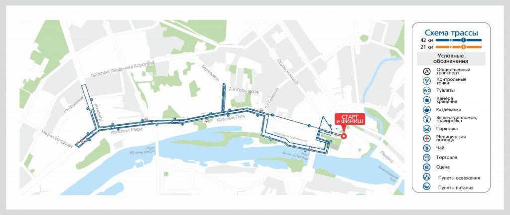 Трасса Омского марафона (Сибирский международный марафон (SIM), Siberian International Marathon) и полумарафона 2019