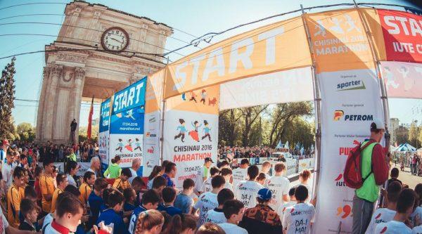 Кишиневский марафон и полумарафон (Maraton Internațional Chișinău, Chisinau International Marathon) 2019
