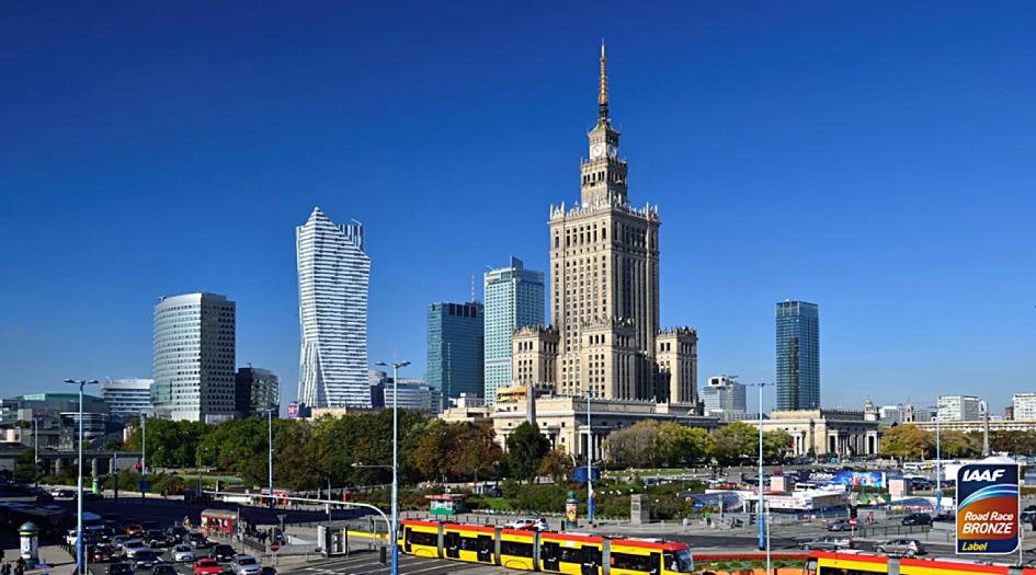 Варшавский марафон (Maraton Warszawski) 2019