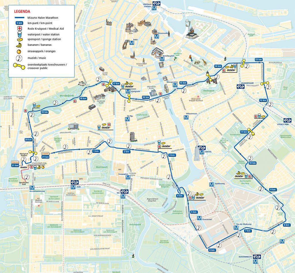 Трасса Амстердамского полумарафона (Mizuno Halve Marathon) 2019
