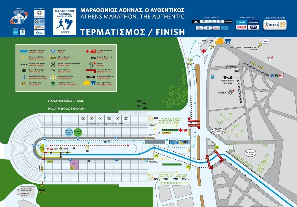 План зоны финиша Афинского классического марафона (ΜΑΡΑΘΩΝΙΟΣ ΑΘΗΝΑΣ. Ο ΑΥΘΕΝΤΙΚΟΣ, Athens Marathon. The Authentic) 2019